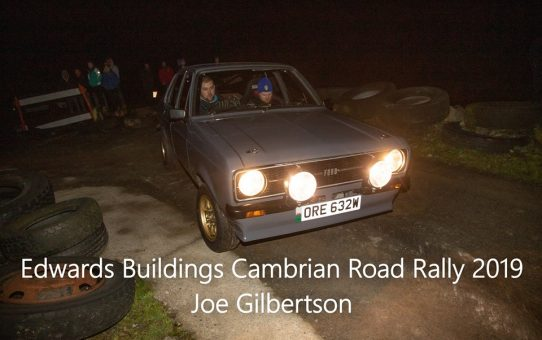 Cambrian 2019 Review